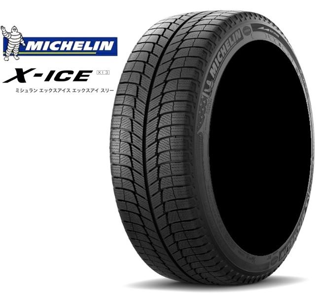 17インチ 225/45R17 91H 4本 スタッドレスタイヤ ミシュラン エックスアイスXI3 チューブレスタイプ MICHELIN X-ICE XI3