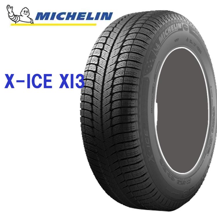 14インチ 185/60R14 86H XL 4本 スタッドレスタイヤ ミシュラン エックスアイスXI3 チューブレスタイプ MICHELIN X-ICE XI3