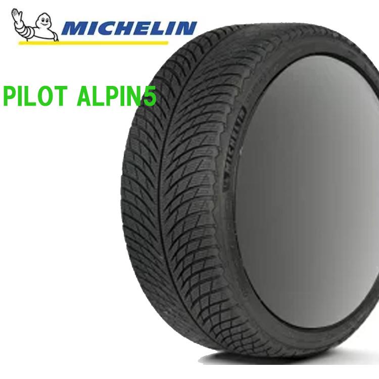 19インチ 265/40R19 102V XL 4本 ウインタータイヤ ミシュラン アルペンシリーズ パイロットアルペン 5 MICHELIN AlpinSeries PILOT ALPIN 5