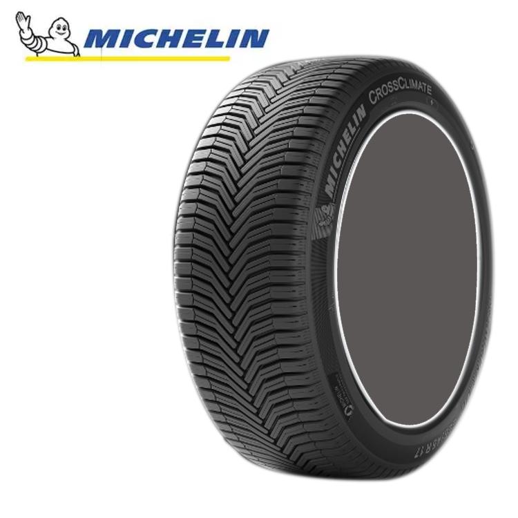 14インチ 165/70R14 85T XL 4本 オールシーズンタイヤ ミシュラン ミシュラン クロスクライメート MICHELIN MICHELIN CROSSCLIMATE