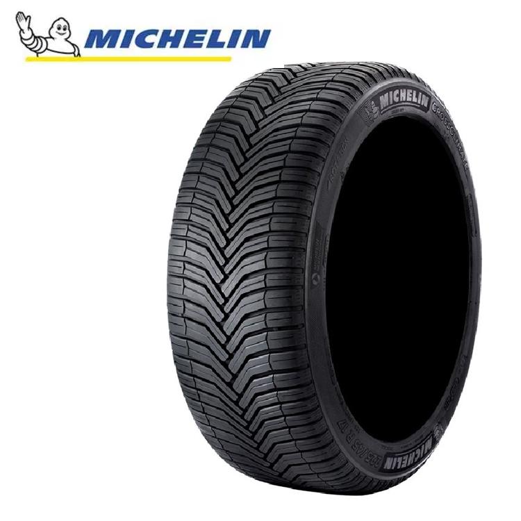 ミシュラン XL CROSSCLIMATE + 95V H 1本 個人宅追加金有 17インチ クロスクライメートプラス オールシーズンタイヤ 205/55R17 MICHELIN
