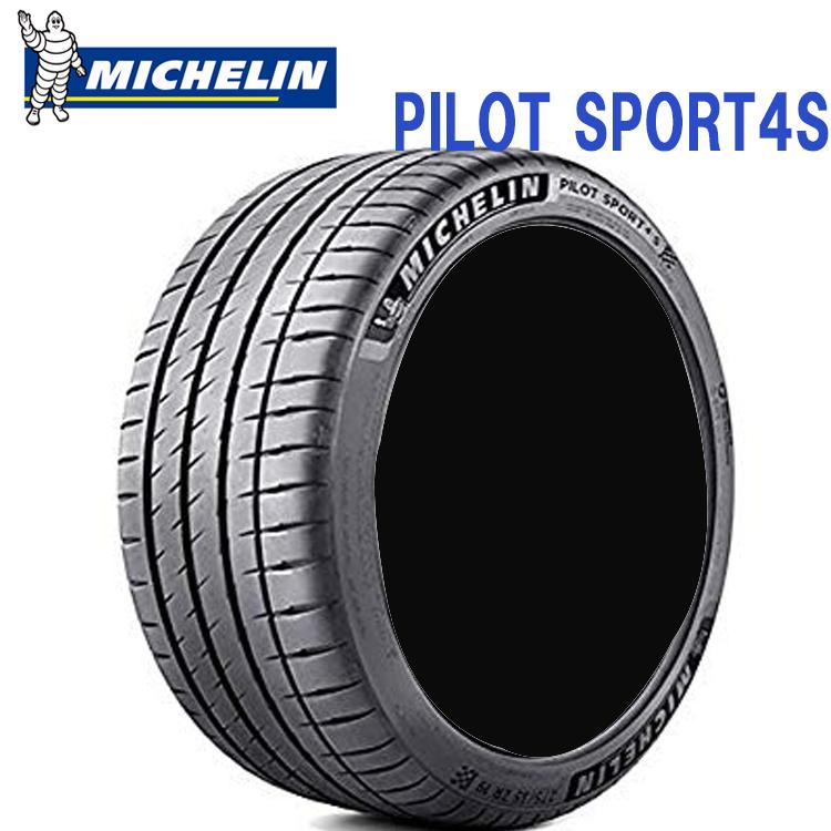 18インチ 265/40R18 101Y XL 4本 サマータイヤ ミシュラン パイロット スポーツ 4S チューブレスタイプ MICHELIN PILOT SPORT 4S