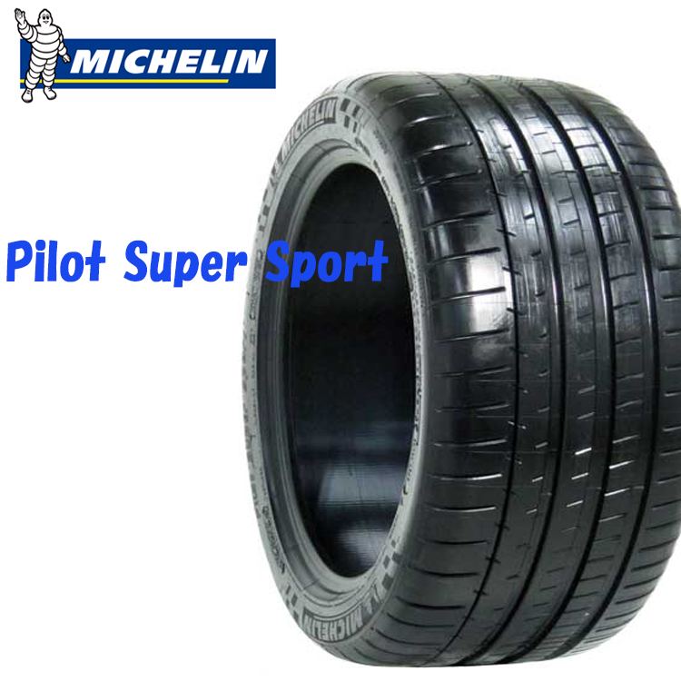 18インチ 255/40R18 95Y XL 4本 サマータイヤ ミシュラン パイロットスーパースポーツ チューブレスタイプ MICHELIN Pilot Super Sport