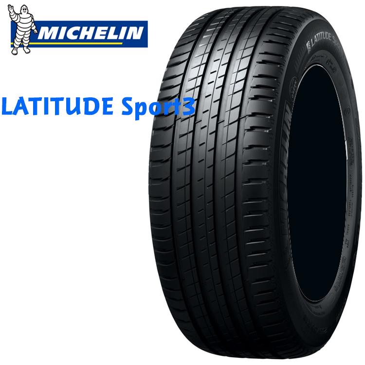 20インチ 255/45R20 105V XL 4本 サマータイヤ ミシュラン ラティチュードスポーツ3 チューブレスタイプ MICHELIN LATITUDE Sport3