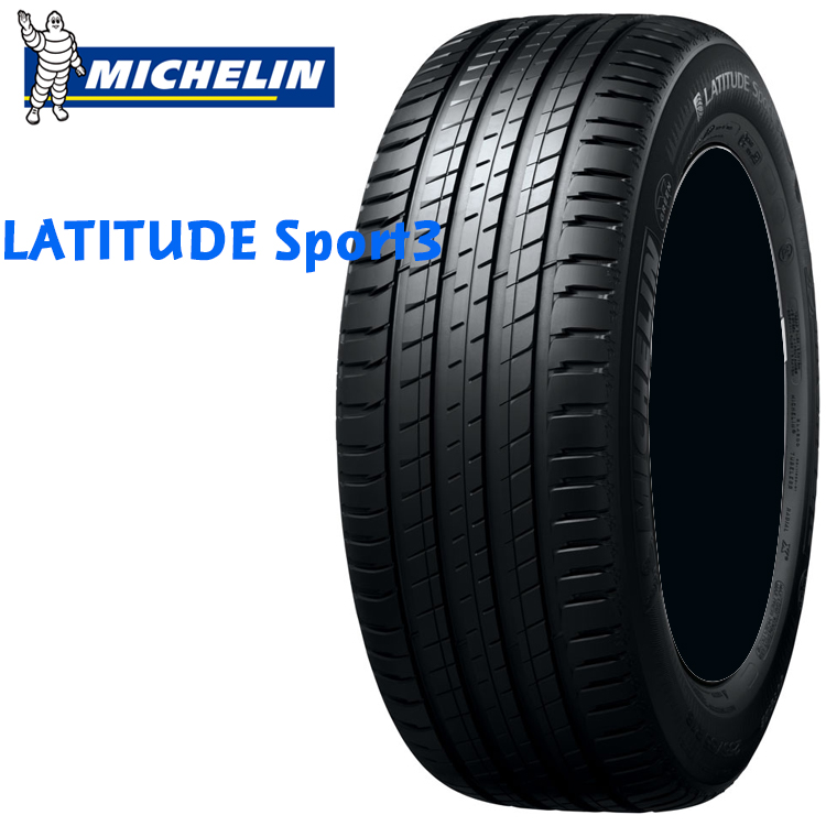 20インチ 255/45R20 105V XL 4本 サマータイヤ ミシュラン ラティチュードスポーツ3 アコースティック チューブレスタイプ MICHELIN LATITUDE Sport3 acoustic