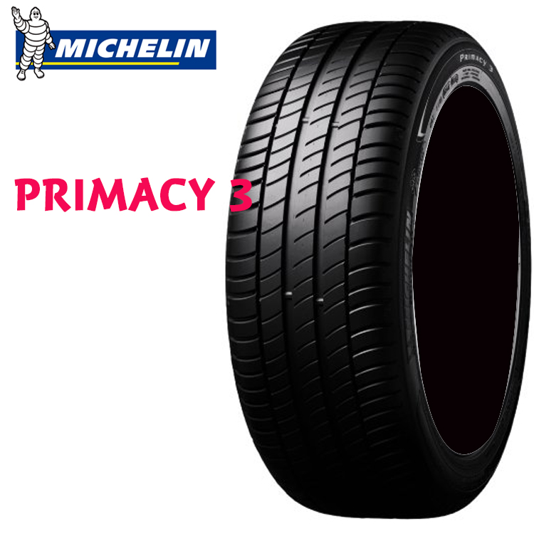 17インチ 205/55R17 91W 4本 サマータイヤ ミシュラン プライマシー3 チューブレスタイプ MICHELIN PRIMACY 3