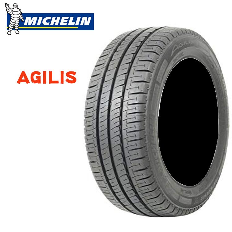 14インチ 155/80R14 88/86R 4本 サマータイヤ ミシュラン アジリス チューブレスタイプ MICHELIN AGILIS