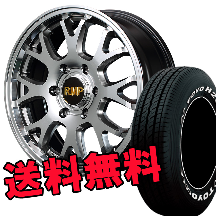 マナレイ タイヤ ホイール セット 4本 17インチ 6H6.5J 6.5J+38 RMP028FX TOYO H20 215/60R17109R TYH20 TLSS WE 215 60 17109R