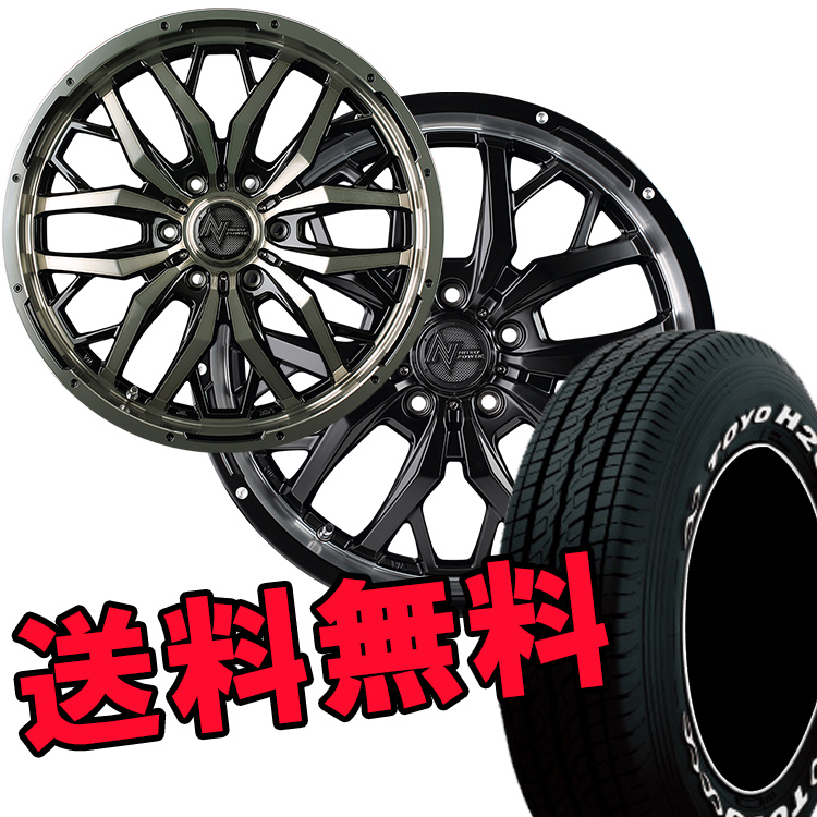 ナイトロパワー タイヤ ホイール セット 4本 17インチ 6H6.5J 6.5J+38 GADGET ガジェット TOYO H20 215/60R17109R TYH20 TLSS WE 215 60 17109R