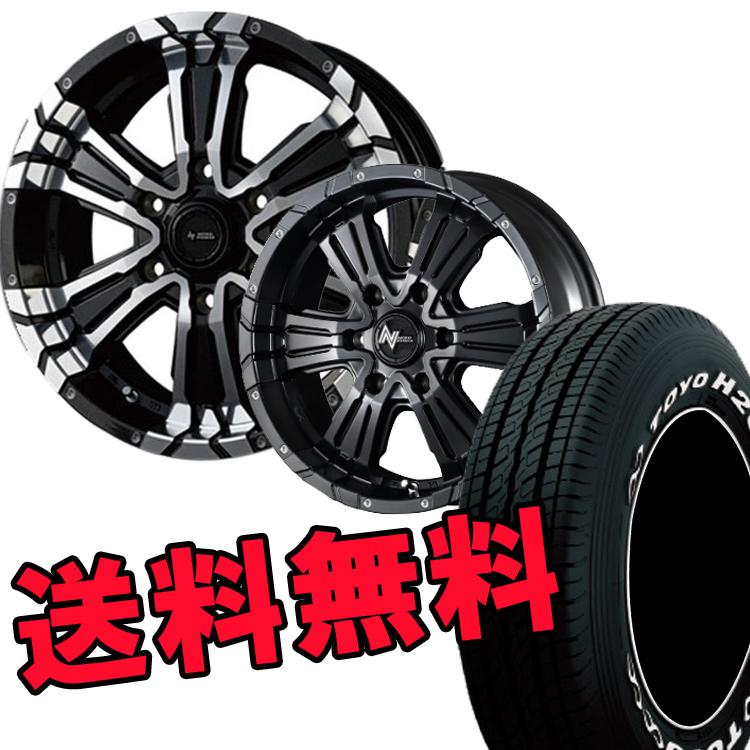 ハイエース200用 15インチ TOYO H20 4本 195/80R15 195 80 15 タイヤ ホイール セット CROSS CLAW 6H139.7 6.0J 6J+33 MID
