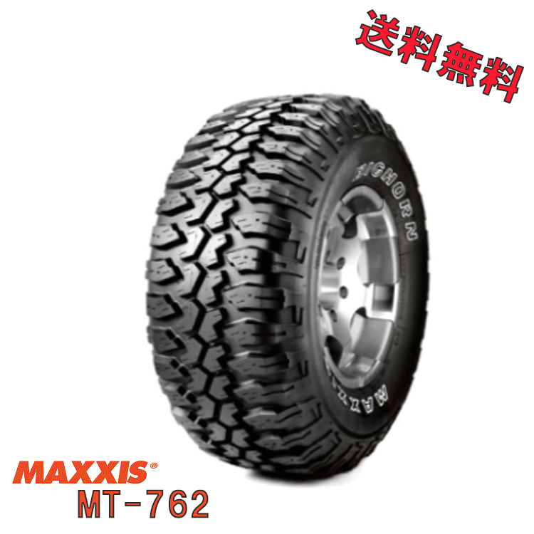 MAXXIS マキシス 4WD 4駆 マッドテレーン マキシス インターナショナル ジャパン タイヤ 1本 18インチ 285/75R18 MT-762 BIGHORN MT762 ビックホーン