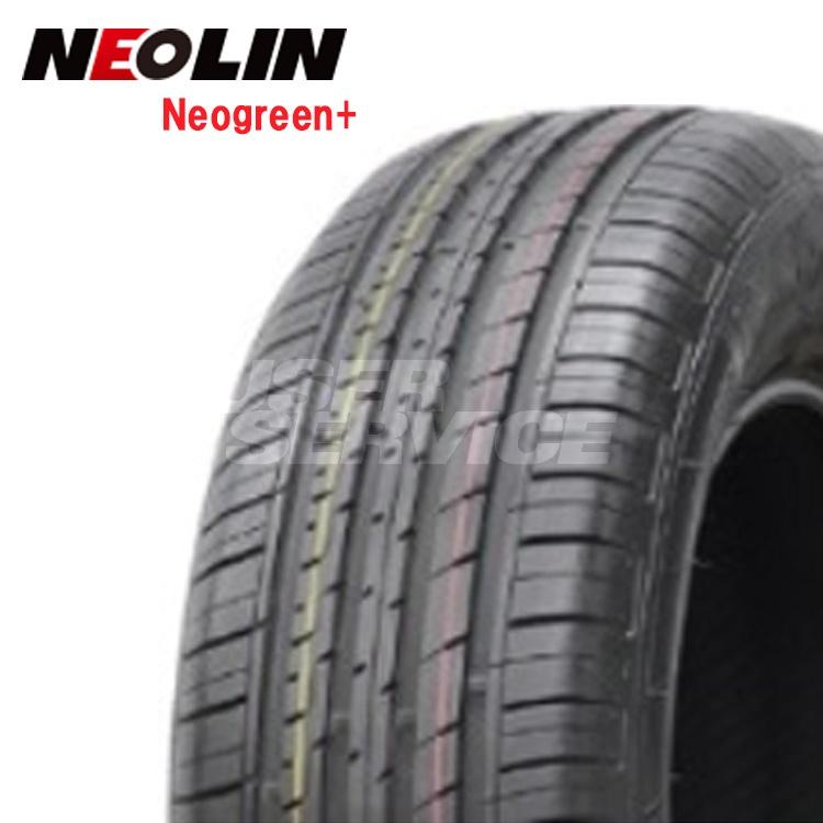 夏 サマー サマータイヤ ネオリン 17インチ 4本 205/40R17 84W XL ネオグリーン+ NEOLIN Neogreen+