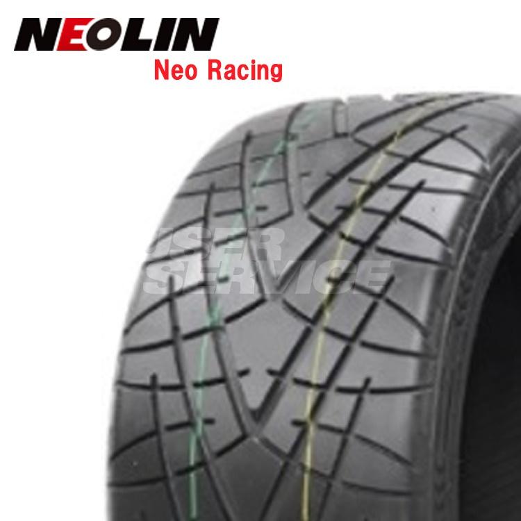 18インチ 4本 265/35R18 80 夏 サマー サマータイヤ ネオリン ネオレーシング NEOLIN Neo Racing