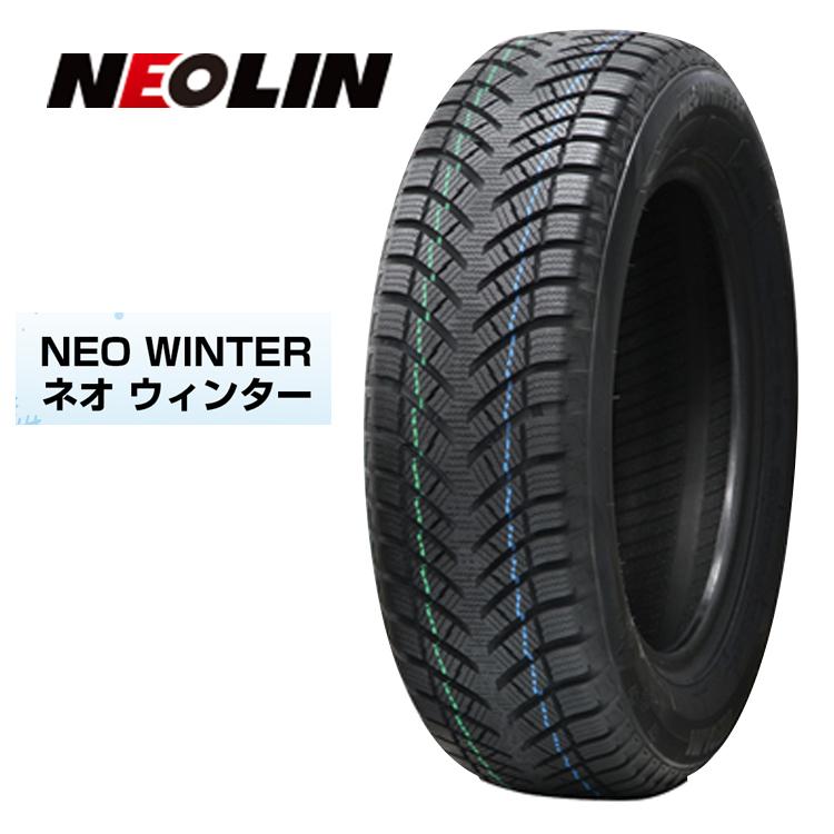 14インチ 2本 165/65R14 79T オールシーズンタイヤ ネオリン ネオウィンター NEOLIN ALLSEASON NeoWinter 個人宅追加金有