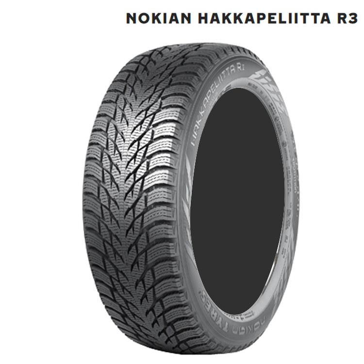 16インチ 2本 225/55R16 ノキアン ハッカペリッタ スタットレス Nokian Hakkapeliitta R3 冬 スタッドレスタイヤ 個人宅追加金有 A