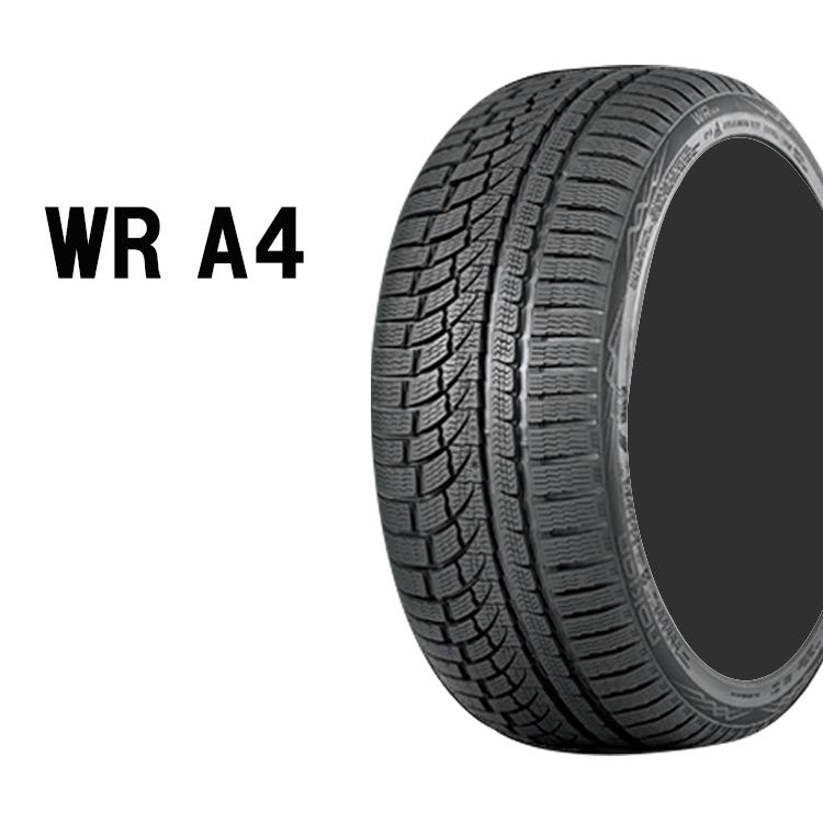 16インチ 2本 205/55R16 ノキアン アーバンウィンター スタットレス Nokian Urban Winter A4 スタッドレスタイヤ