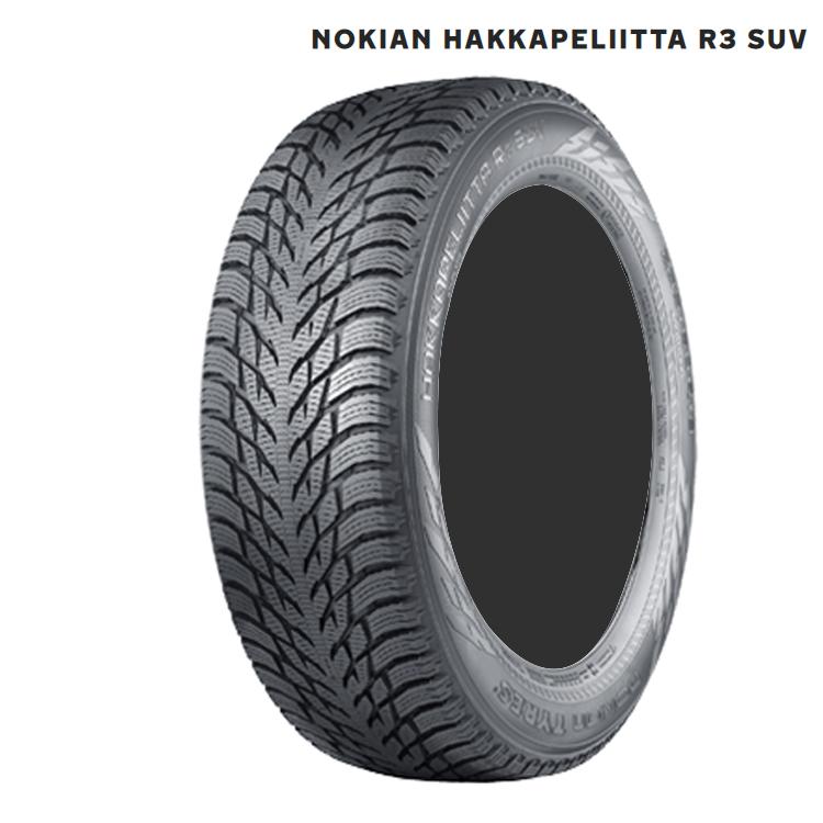 19インチ 1本 245/55R19 ノキアン ハッカペリッタ スタットレス Nokian Hakkapeliitta R3 SUV スタッドレスタイヤ