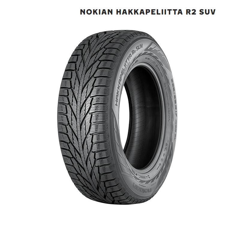 スタッドレスタイヤ ノキアン 20インチ 1本 275/45R20 ハッカペリッタ スタットレス Nokian Hakkapeliitta R2 SUV
