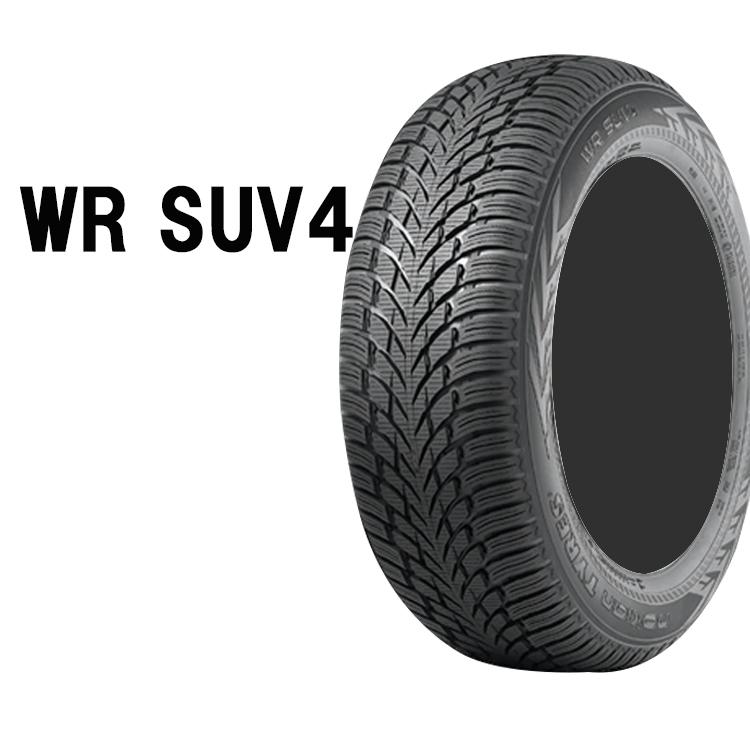 スタッドレスタイヤ 215/70R16 ノキアン 16インチ 1本 1本 215/70R16 ノキアン アーバンウィンター スタットレス Nokian Urban Winter SUV4, 卸売:a23e1ff4 --- officewill.xsrv.jp