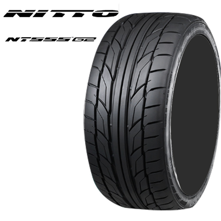18インチ 245/40R18 97Y 2本 サマータイヤ XL ニットー NITTO NT555 G2 個人宅追加金有