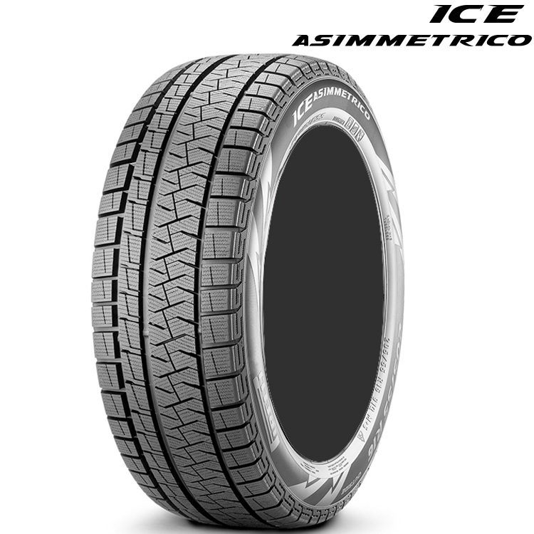 スタッドレスタイヤ ピレリ 18インチ 4本 1台分セット 235/55R18 100Q アイスアシンメトリコ SUV ASYMMETRIC スタットレスタイヤ 2799900 Pirelli ICE ASIMMETRICO