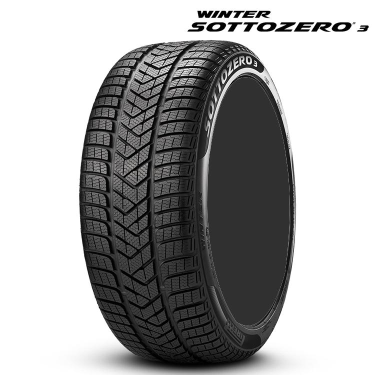 17インチ 4本 225/50R17 XL ピレリ ウィンターソットゼロ3 アルファロメオ承認 2821100 PIRERI WINTER SOTTOZERO3 スタッドレスタイヤ