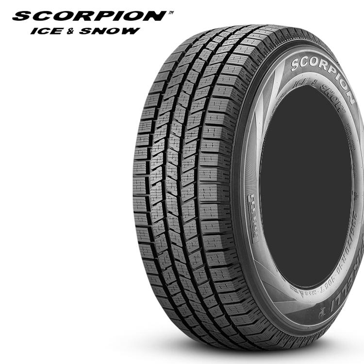 20インチ 4本 315/35R20 XL ピレリ スコーピオンアイス&スノー BMW/MINI承認 2050100 PIRERI SCORPION ICE&SNOW SUV スタッドレスタイヤ