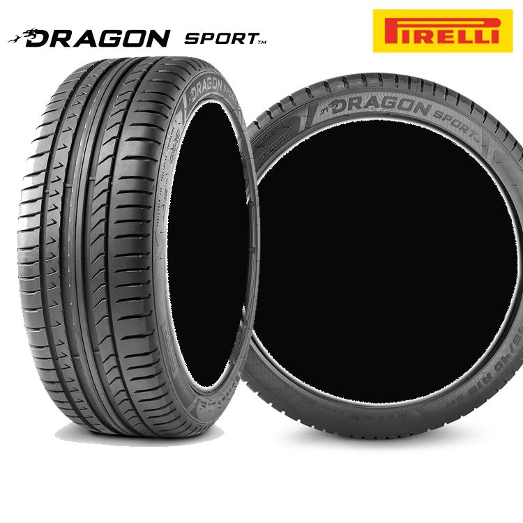17インチ サマー タイヤ ピレリ DRAGON SPORT ドラゴンスポーツ 215/45R17 91W XL 2本 PIRELLI 個人宅発送追金有 要在庫確認