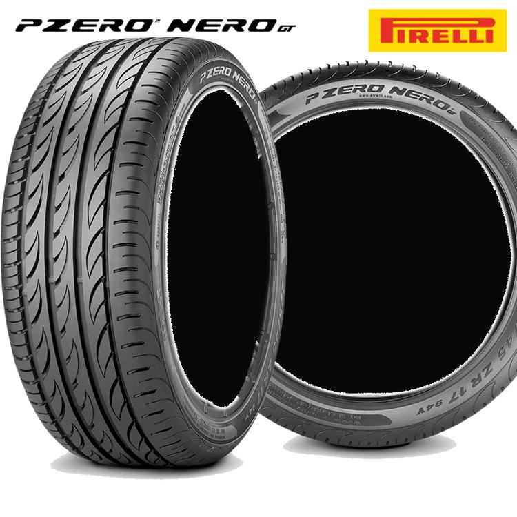 サマー タイヤ ピレリ P ZERO NERO GT ピーゼロ ネロ Pゼロ ネロGT 17インチ 225/55ZR17 101W XL 4本 PIRELLI