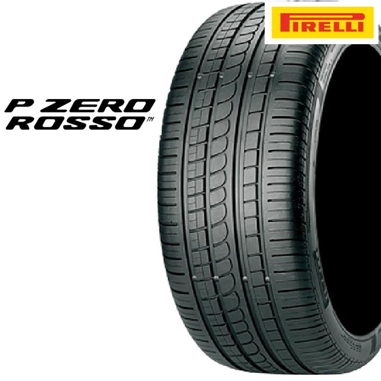サマー タイヤ ピレリ P ZERO ROSSO Asimmetrico ピーゼロ ロッソ アシンメトリコ Pゼロ 18インチ 255/40ZR18 99Y XL 4本 PIRELLI