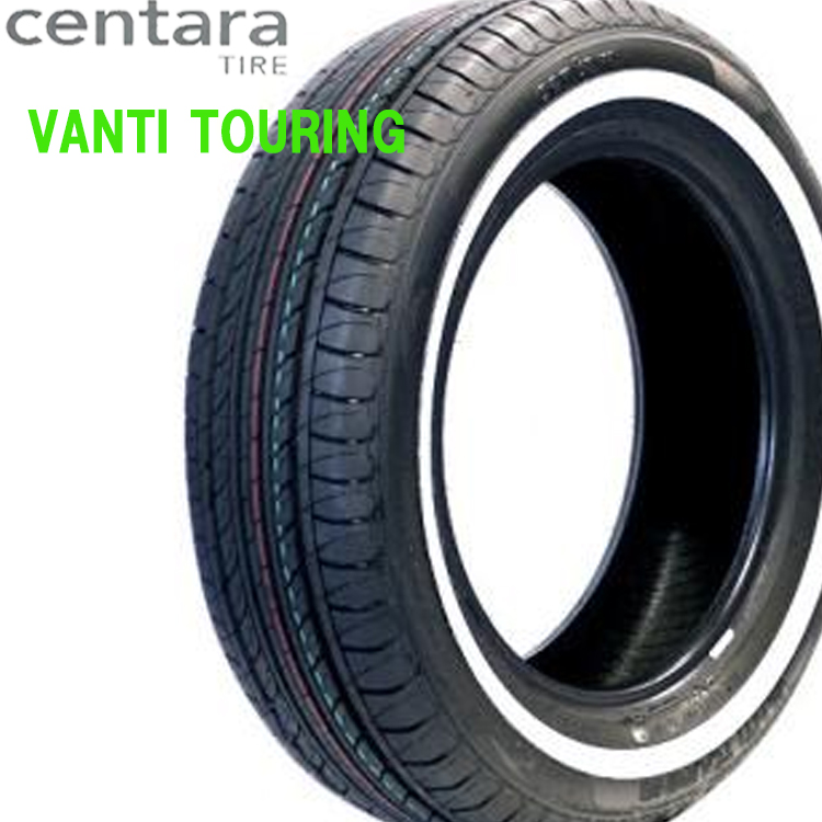 15インチ 195/65R15 91H 1本 ホワイトリボンタイヤ センタラ ヴァンティ ツーリング サマータイヤ CENTARA VANTI TOURING 要在庫確認