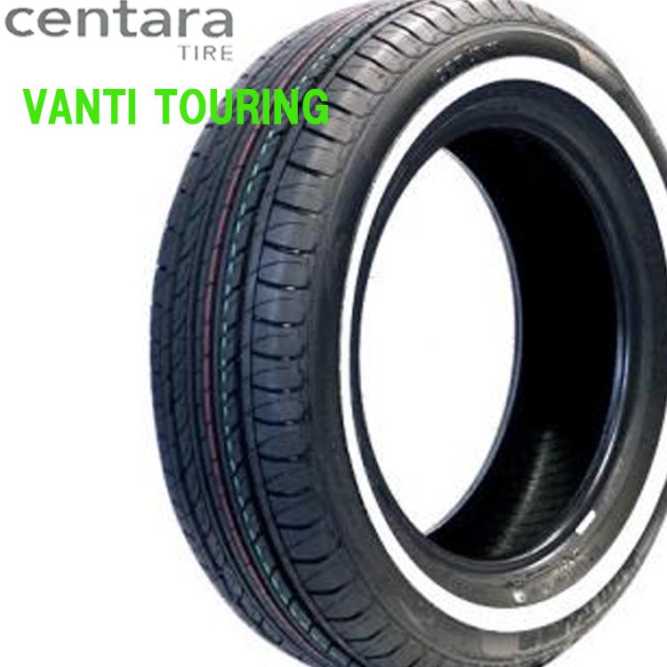 15インチ 185/65R15 88H 2本 ホワイトリボンタイヤ センタラ ヴァンティ ツーリング サマータイヤ CENTARA VANTI TOURING 要在庫確認