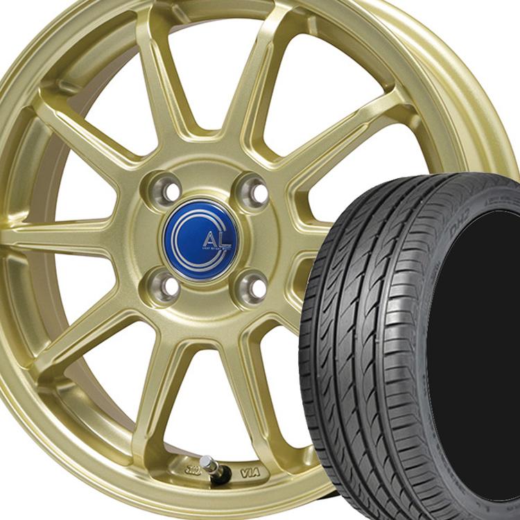デリンテ DH2 ついに再販開始 ●スーパーSALE● セール期間限定 タイヤ ホイールセット 4本 1台分セット アクア用 15インチ 4H100 5.5J+42 レアマイスター カルッシャー 185 60 60R15 15