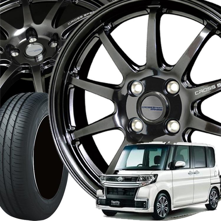 15インチ ネクストリー 4本 165/55R15 165 55 15 CROSS SPEED HYPER EDITION CR10 4H100 4.5J+45 K-CAR エコタイヤ ホイールセット BS ブリヂストン