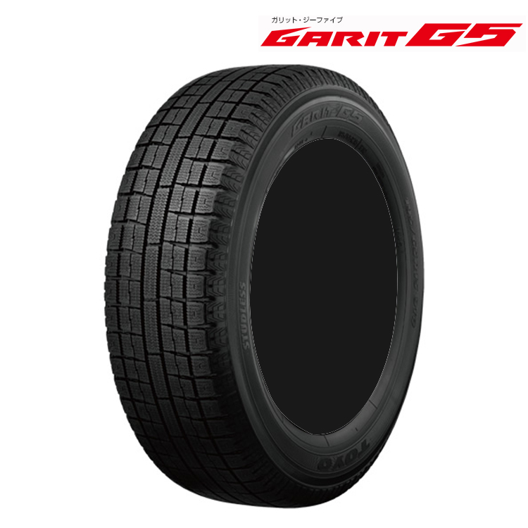 14インチ 2本 165/55R14 165 55 14 ガリット G5 スタッドレス タイヤ トーヨー タイヤ 冬 スタットレスTOYO TIRES GARIT G5