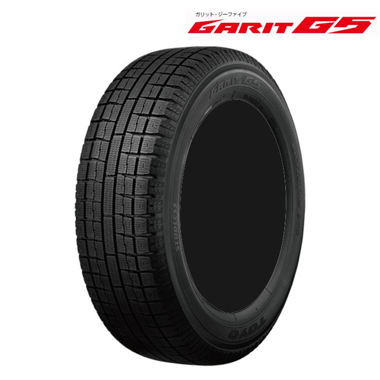 14インチ 4本 165/55R14 165 55 14 ガリット G5 スタッドレス タイヤ トーヨー タイヤ 冬 スタットレスTOYO TIRES GARIT G5