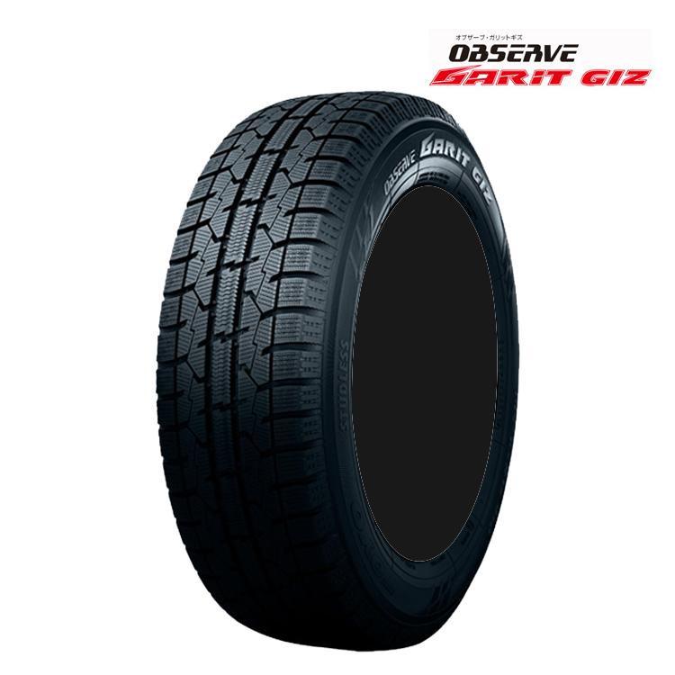 15インチ 145/65R15 72Q 4本 スタッドレス タイヤ トーヨー タイヤ オブサーブ ガリット ギズ TOYO TIRES OBSERVE GARIT GIZ