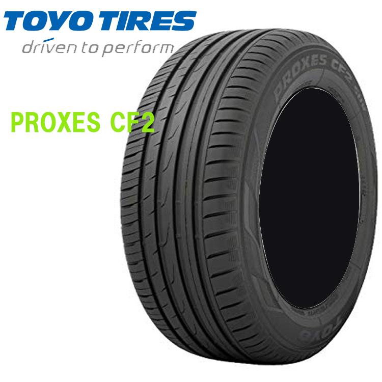 17インチ 205/45R17 88V XL 2本 夏 サマータイヤ トーヨー プロクセスCF2 TOYO PROXES CF2