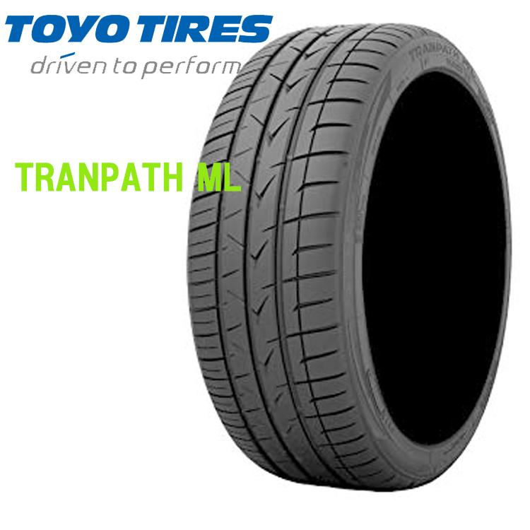 16インチ 205/55R16 94W XL 2本 低燃費 夏 サマータイヤ トーヨー トランパス ML TOYO TRANPATH ML