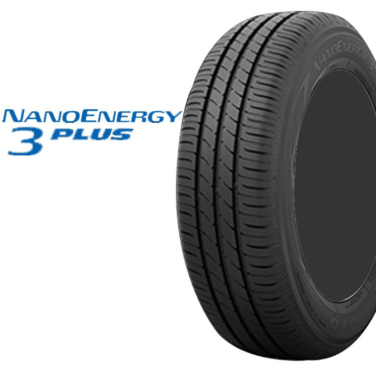 17インチ 205/40R17 80W 4本 低燃費 夏 サマータイヤ トーヨー ナノエナジー3プラス TOYO NANOENERGY 3+