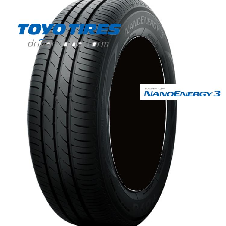 13インチ 165/65R13 4本 低燃費 夏 サマータイヤ トーヨー ナノエナジー3 TOYO NANOENERGY 3