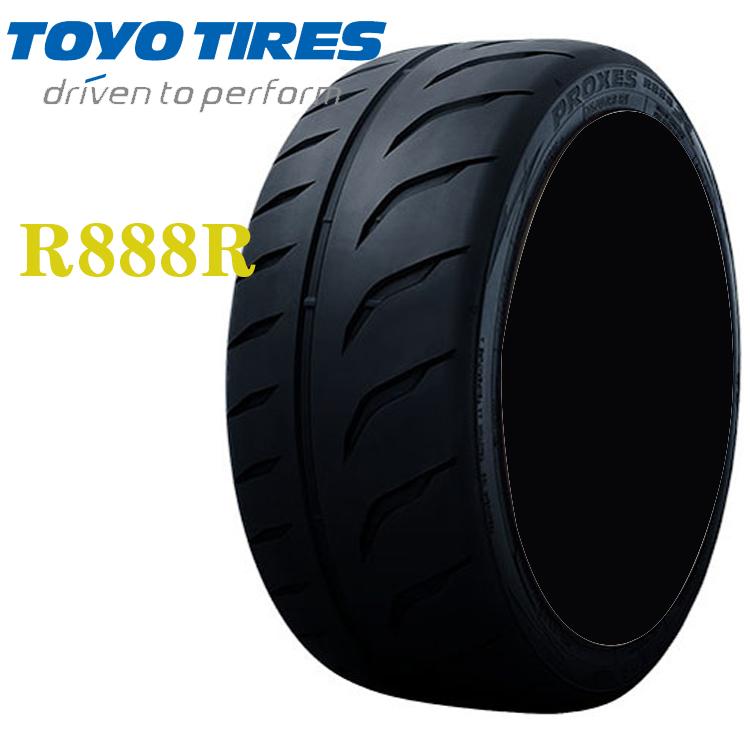 16インチ 205/50ZR16 87W 2本 夏 サマータイヤ トーヨー プロクセス R888R TOYO PROXES R888R