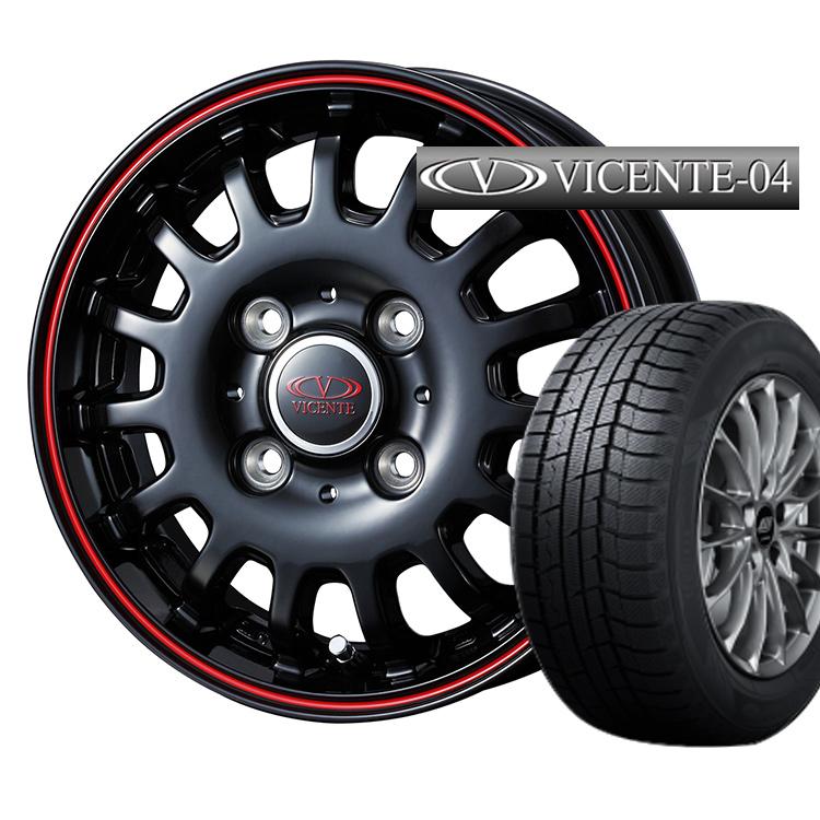 ウィンターマックス02 165/70R14 165 70 14 ダンロップ スタッドレス タイヤホイールセット 1本 ヴィセンテ04 14インチ 4H100 4.5J+50 ウェッズ weds VICENTE-04 CA・EV