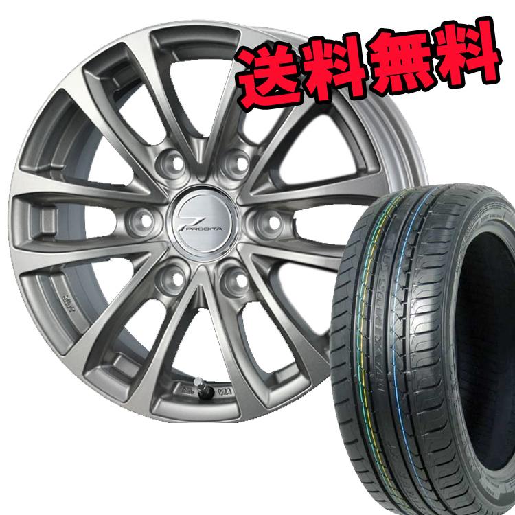 キャラバンE25/E26用 15インチ 特選輸入タイヤ 4本 195/80R15 195 80 15 タイヤ ホイール セット PRODITA HC 6H139.7 5.5J+42 weds