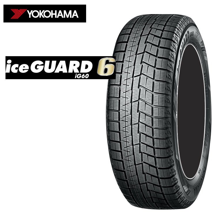 スタッドレスタイヤ ヨコハマ 16インチ 4本 185/60R16 86Q アイスガード シックス スタットレス R2823 YOKOHAMA ice GUARD6 IG60