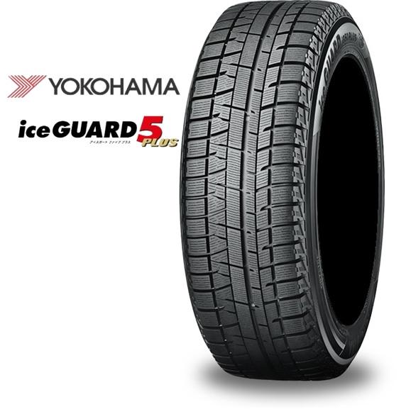 スタッドレスタイヤ ヨコハマ 14インチ 1本 165/55R14 72Q アイスガードファイブプラス スタットレス R0299 YOKOHAMA ice GUARD 5 PLUS IG50