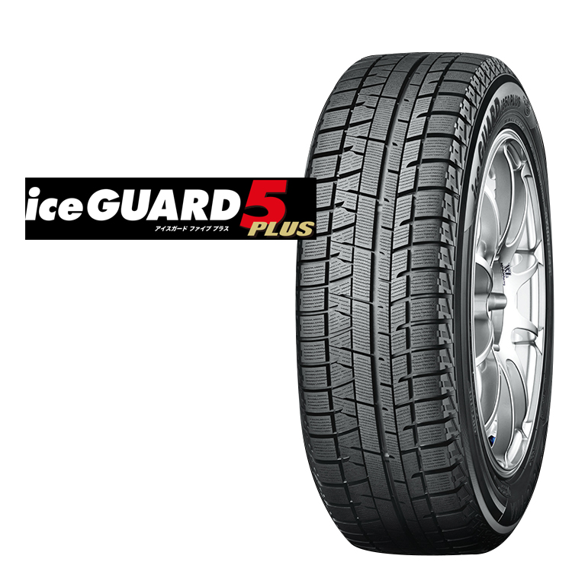 スタッドレスタイヤ ヨコハマ 14インチ 1本 205/70R14 94Q アイスガードファイブプラス スタットレス R0256 YOKOHAMA ice GUARD 5 PLUS IG50