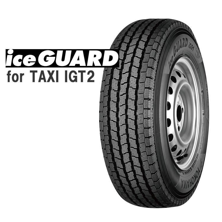 スタッドレスタイヤ ヨコハマ 14インチ 4本 185/80R14 91Q アイスガードforタクシー スタットレス K9537 YOKOHAMA IceGUARD for TAXI IGT2 LF仕様