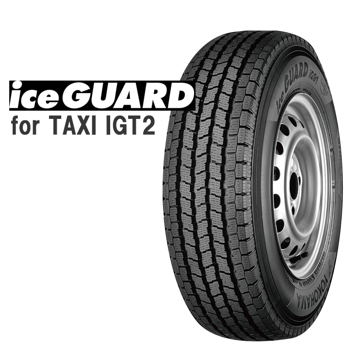 スタッドレスタイヤ ヨコハマ 14インチ 4本 185/80R14 91Q アイスガードforタクシー スタットレス F0437 YOKOHAMA IceGUARD for TAXI IGT2 SLF仕様