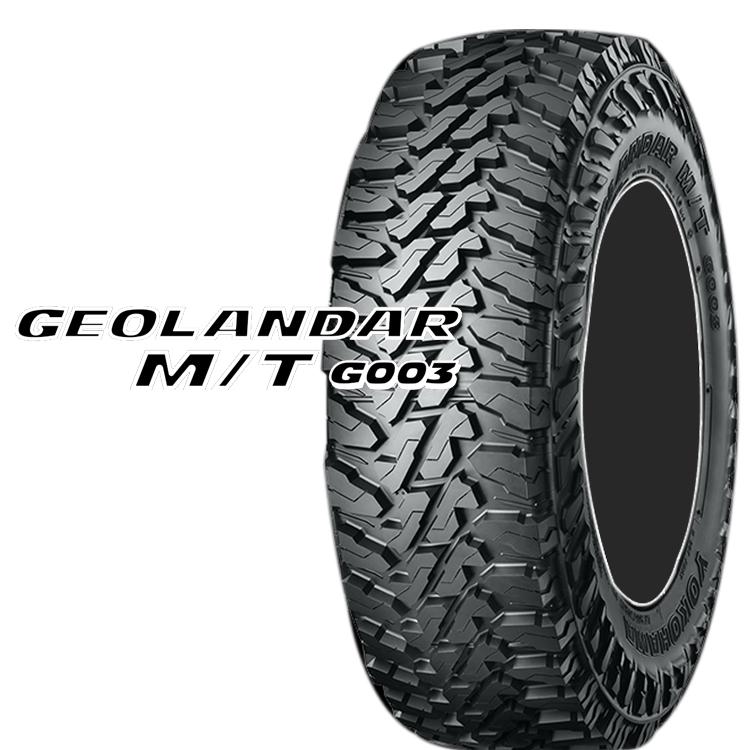 17インチ 37X12.5R17 124Q SUV クロスオーバー用 タイヤ マッドテレーン 1本 ヨコハマ ジオランダーMT G003 YOKOHAMA GEOLANDAR M/T G003
